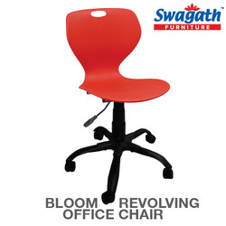 revolving chair base price in india bentwood cane red plastic armless width 510 mm id 12960760891