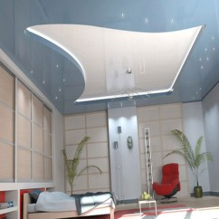 Fall Ceiling Designs For Living Room In India Furniture Arm Covers Panel - Pvc Ceilings Panels Exporter From Ludhiana