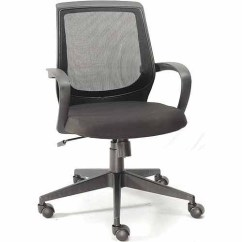 Chair Design Basics Tripod Fishing Nd Beyond Manufacturer Of Ergonomic Workstation Read More
