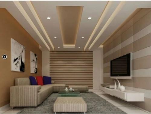 POP Ceiling Design in Margao by Damac Goa Enterprises  ID 13551426191