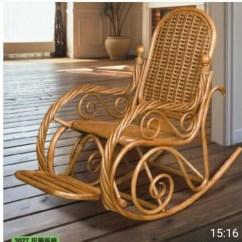 Rocking Chair Cane Oversized Wicker Bent Ki Kursi क न च यर ब त