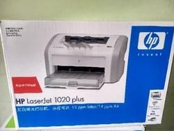 Hp Laserjet Printer Best Price In Indore Hp Laserjet