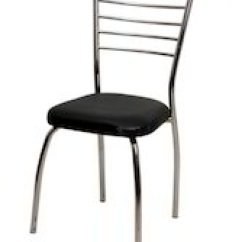 Steel Chair Price In Chennai Papasan Cushions Stainless Dining - Ss Suppliers, Traders & Manufacturers