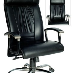 Executive Revolving Chair Specifications Folding Chaise Lounge Plastic Chairs Manufacturer From Ahmedabad