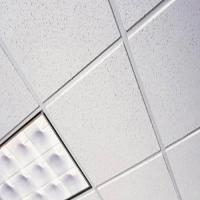 Gypsum Board Suspended Ceiling Specification ...