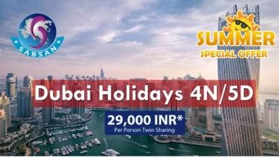 Dubai Holiday Package From India in Chettikulam ...