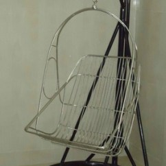 Steel Chair Jhula Antique Electric For Sale Basket Type Jhoola With Stand At Rs 11625 No S Hanging Swing Company Details