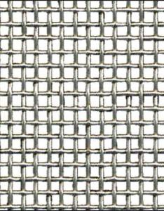 also wire mesh crimped manufacturer from nagpur rh jaliwala