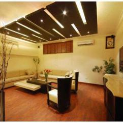 Best Lounge Chair For Living Room Chairs With Caning False Ceiling Design Services - Service Manufacturer From Noida