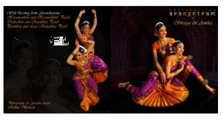 bharatanatyam arangetram invitation cards Invitationjdico