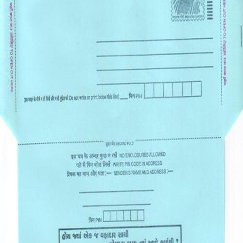Inland Letter for Commercial Industry Manufacturer from