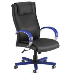 Revolving Chair Swing With Stand Ebay Office At Best Price In India