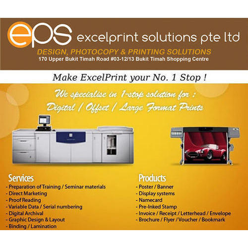 poster printing service custom posters