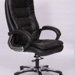 Revolving Chair Price In Jaipur Standing Desk Office Ex At Rs 8000 Piece Bais Godam Id 8687033862