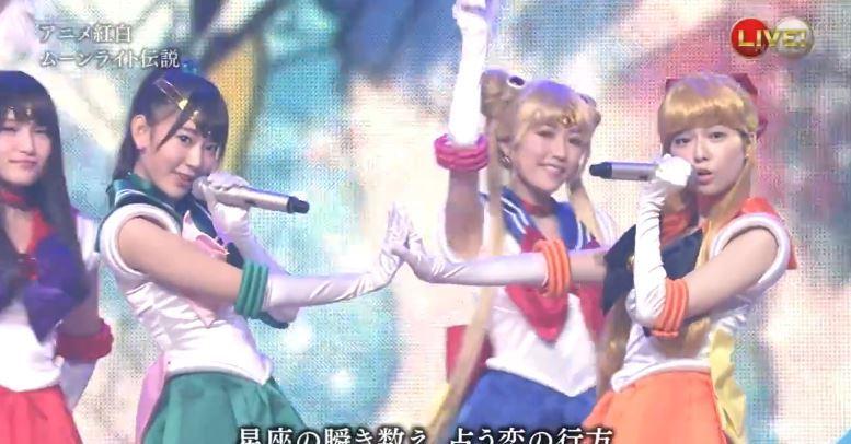 【日本紅白好吸睛】AKB48唱跳美少女戰士主題曲,媽我戀愛了! | 娛樂山草藥 | 大娛樂家 - fanpiece