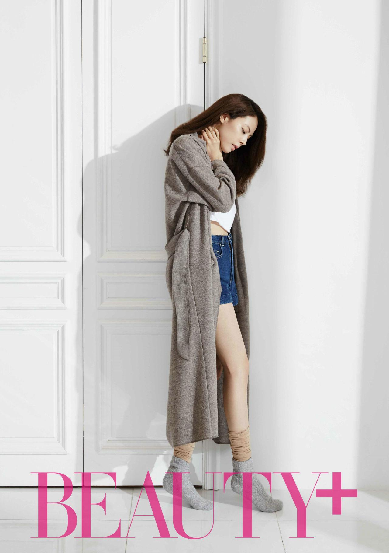 Park Ji Yoon - Beauty+ Magazine March Issue '15