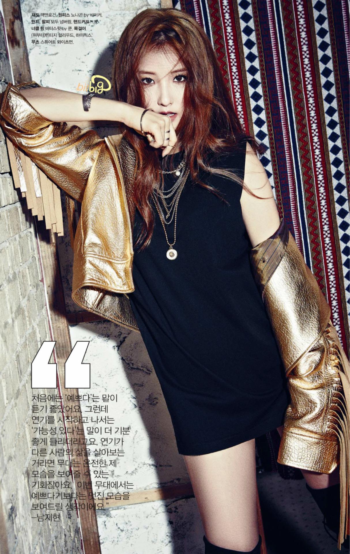 4Minute - Cosmopolitan Magazine March Issue '15