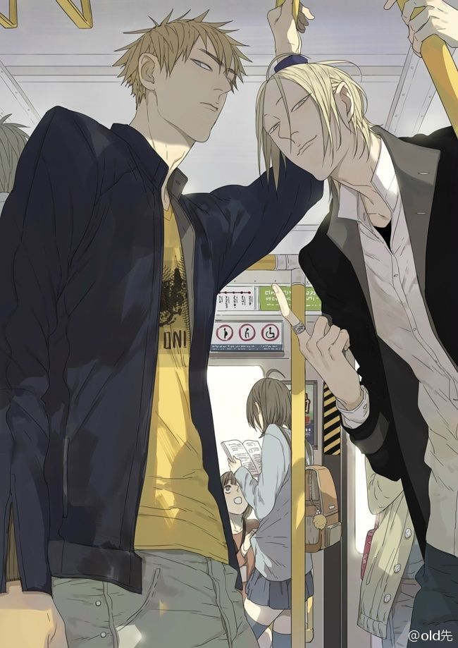 19 Days By Old Xian  A Blog For Many Things