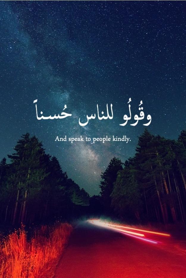 "proud-muslim:""وَقُولُوا لِلنَّاسِ حُسْناً"" البقرة:83"