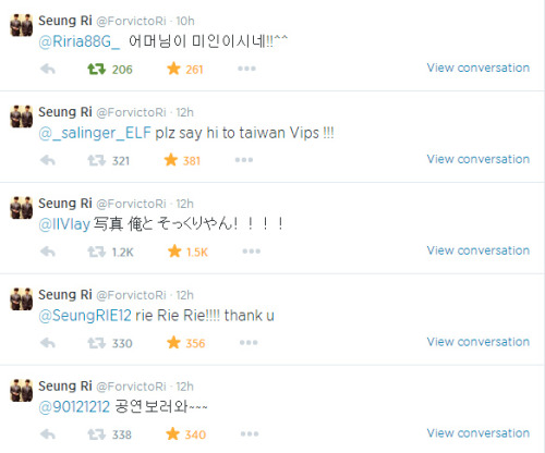 140815 Seungri Twitter Replies This is the twitter event he promised in the previous tweet @90121212 Come to see the concert~~~ @IlVIay The picture looks the same as mine!!!! @Riria88G_ Your mom is beautiful !!^^ © trans ShrimpLJY