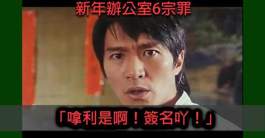 是日噏day:初四咁嘅樣 你又有無分享 - StyleMEN Hong Kong