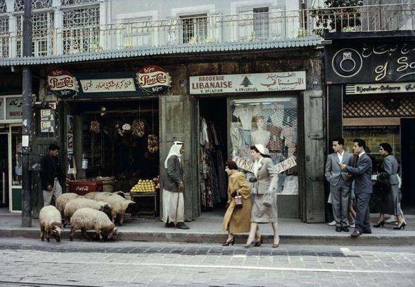 Lebanon, 1957.