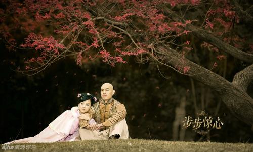 Ivy Chen and Tony Yang in Time to Love/Bu Bu Jing Xin