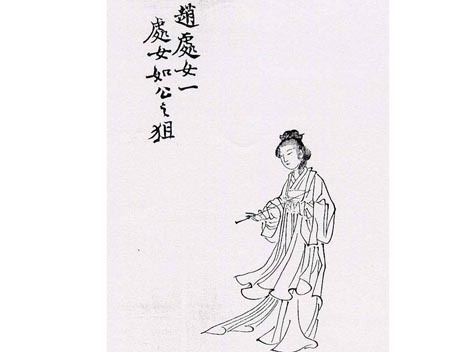Traditional Chinese Art, Architecture and Literature
