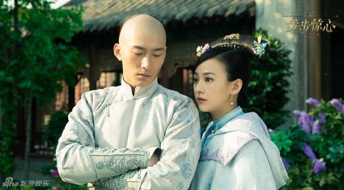 Shawn Dou, Ivy Chen in Time to Love/Bu Bu Jing Xin