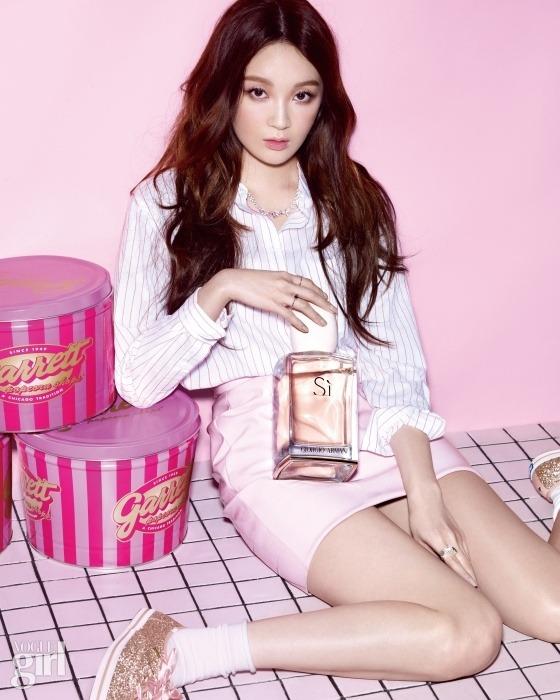 Davichi Kang Min Kyung - Vogue Girl Magazine March Issue '15