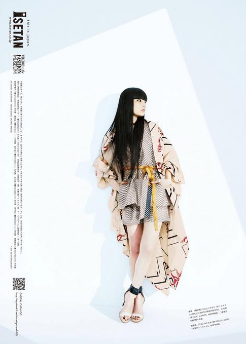 japanese YUKATA ブランド体験 浴衣 brand experience