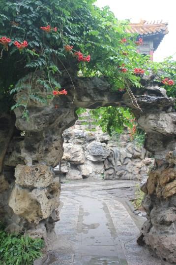 Imperial Garden 御花园