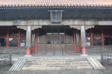 Palace of Gathered Elegance 储秀宫, one of the many residents of the emperor's concubines.