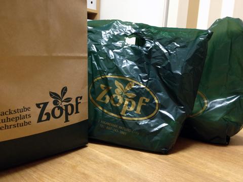 Zopfロゴもおしゃれです