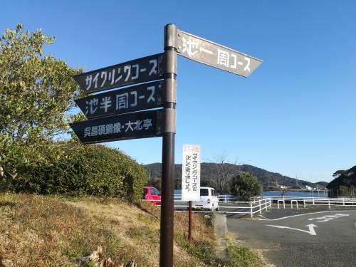 福岡 北九州 グリーンパーク サイクリングコース