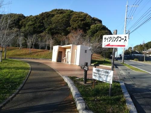 福岡 北九州 グリーンパーク サイクリング トイレ