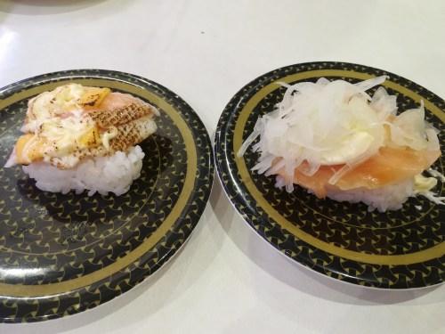はま寿司サーモン