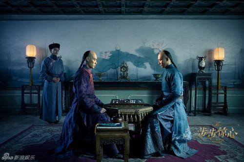 Tony Yang, Shawn Dou in Time to Love/Bu Bu Jing Xin