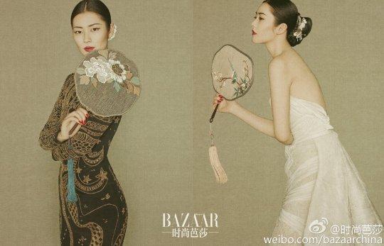 Liu Wen for Harper's Bazaar