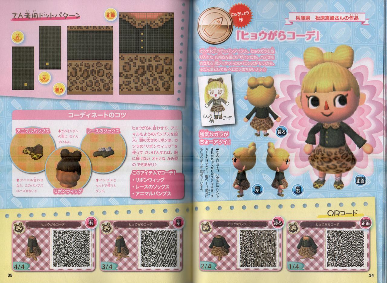 Acnl Cute Wallpaper Qr Codes Sexyartgod Animal Crossing New Leaf Qr Code Animal