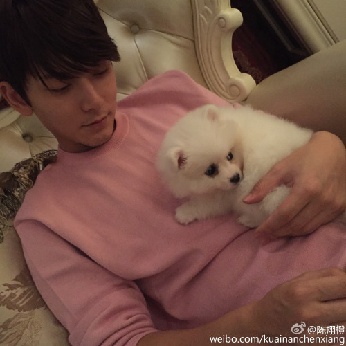 Chen Xiang with new puppy