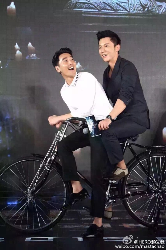 Mark Chao and Li Chen on a bike