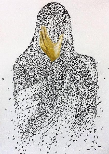 art hands muslim islam