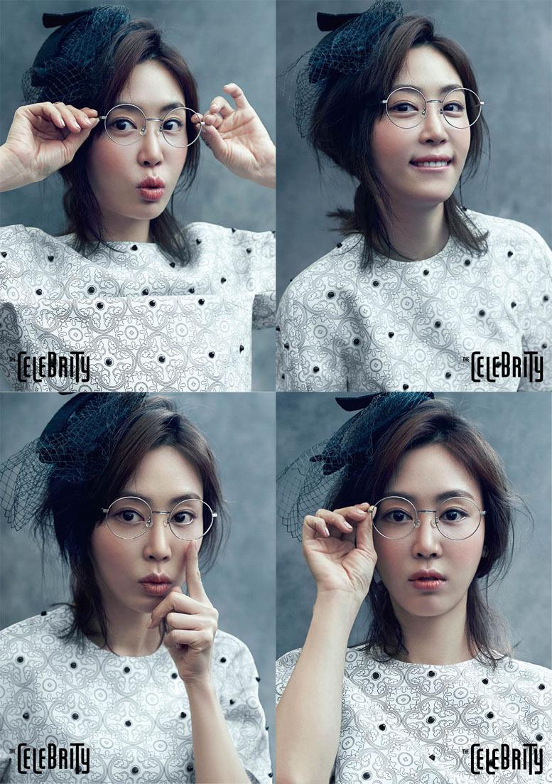 Kang Ye Won - The Celebrity Magazine March Issue '15