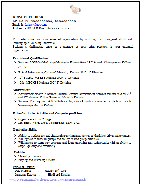 Company Profile Sample Pdf Free Download   Thank You Letter