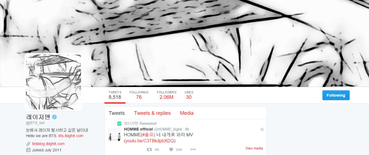 Twitter/Trans] BTS Twitter [160401] #BTSAprilFoolsDay |