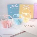 nanaco.s
