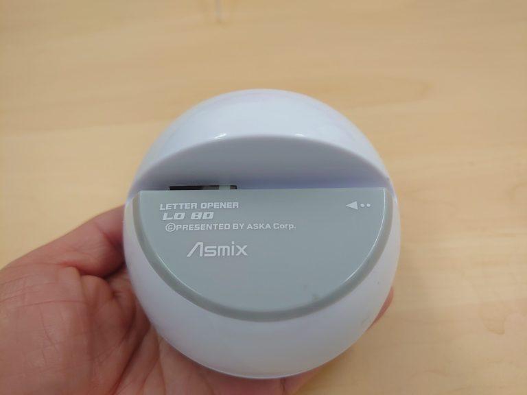 AsmixのLO80のレターオープナー