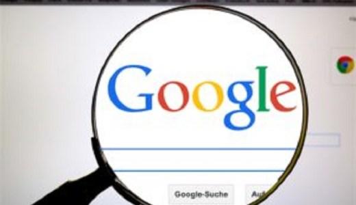 Google Search Consoleを登録して検索ロボットに自分のサイトを見つけてもらおう