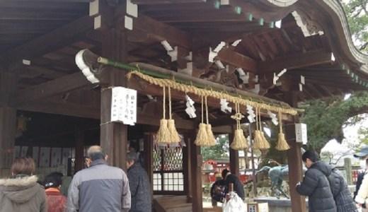 福岡の宇美八幡宮で戌の日の安産祈願に行って分かった、腹帯や服装の手順まとめ